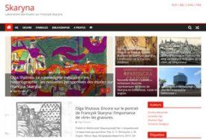 Le Laboratoire de la recherche sur Francysk Skaryna et de la valorisation des études de la culture biélorusse